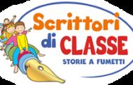 Scrittori di classe - Storie a fumetti: 2F finalista!